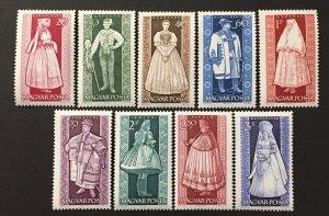 Hungary 1963 #1539-47, Art Exhibition, MNH.