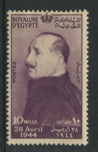 STAMP STATION PERTH Egypt #241 General Issue MH  1941