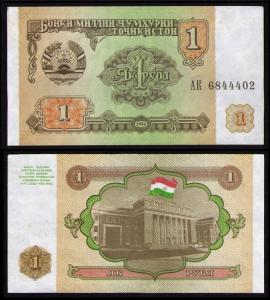 TAJIKISTAN (1994) 1 RUBLE BANKNOTE UNCIRCULATED PAPER MONEY, KP #1