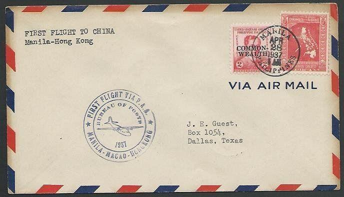 PHILIPPINES 1937 first flight cover to Hong Kong, onwards to USA...........11783