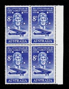 AUSTRALIA #310 SIR CHARLES KINGSFORD SMITH SOUTHERN CROSS 1958 BLK OF 4 MNH-OG