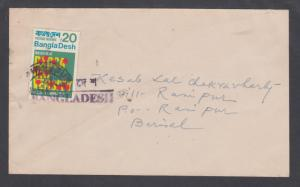 Bangladesh Sc 2 on 1972 cover to RANIPUR, 2 line BANGLADESH handstamp