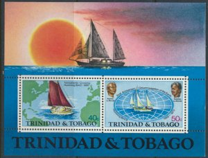 Trinidad and Tobago SG MS456 SC# 246a MNH 1974 World Voyage see scan