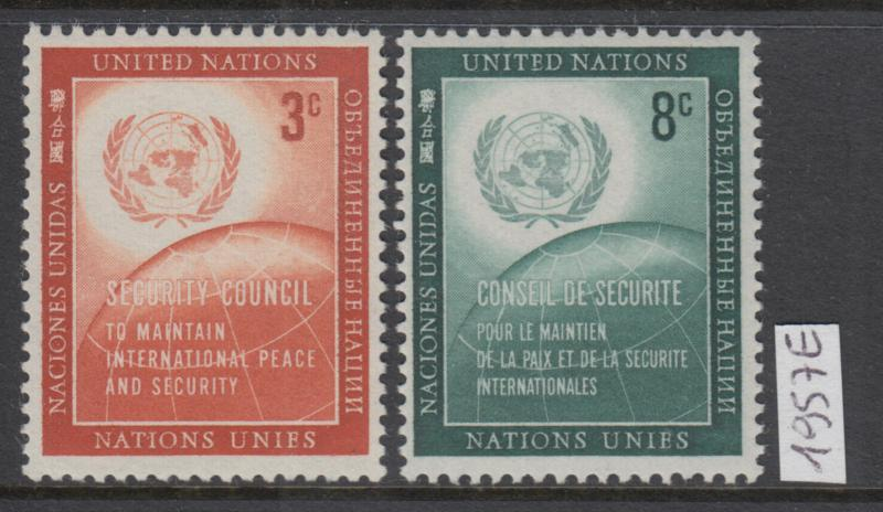 XG-X611 UNITED NATIONS - New York, 1957 Security Council MNH Set