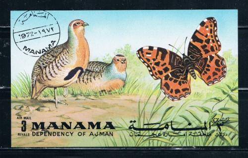 Manama 1972 Souvenir Sheet Used Butterfly (M0077)