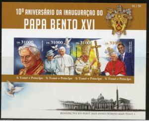 SAO TOME  2015  POPE BENEDICT XVI 10th INAUGURAL ANN WITH OBAMA SHT IMP  MINT NH