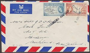 SOLOMON IS 1956 cover with small type BARAKOMA AIRFIELD cancels............A785