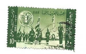 United Arab Emirates 1962 - U - Scott #550