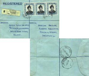 Brunei 15c Sultan Saifuddin (3) 1968 Tutong, Brunei Registered to Geylang, Si...