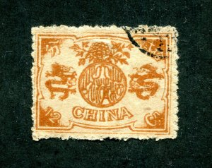 x539 - CHINA 1894 Dragons & Peony 12c Used. Sc# 23 Rough Perfs. Forgery