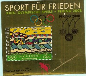 2008 United Nation Vienna Sports for Peace  (Peking 2008 Overprint) SC# 489 Mint