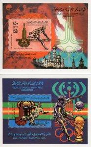 Libya 1979 Sc# 846-7 Moscow Olympics 1980 2 Souvenir Sheets Perforated MNH