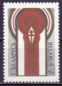 Belarus. 1993. 36. Congress of Belarusians. MNH.