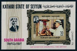 [95465] Aden Kathiri State Seiyun 1967 Art Winston Churchill Imperf. Sheet MNH