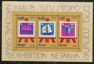 ISRAEL Scott 601 MNH** 1976 Tourism sheet