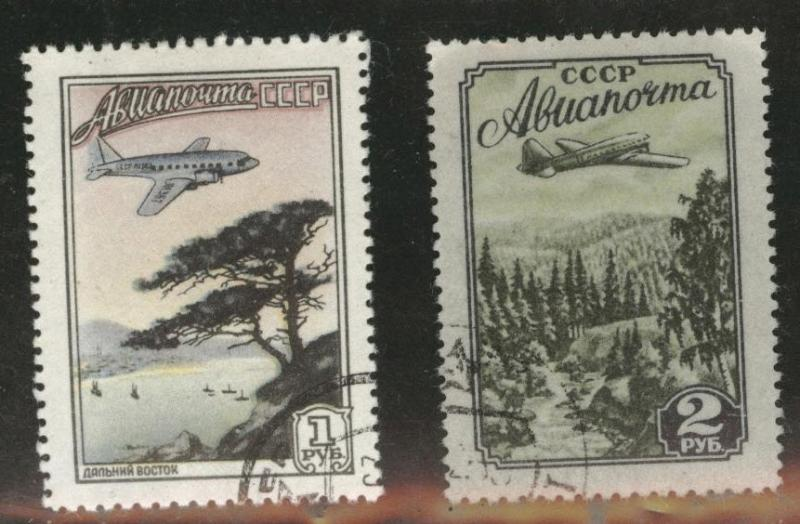 Russia Scott C91-92 used 1955 airmail stamp set