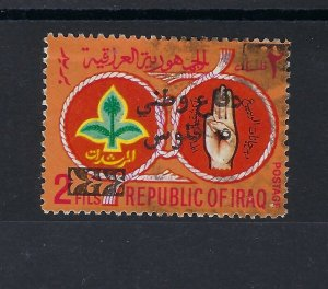 1973 Iraq Scouts Guides fiscal tax overprint used