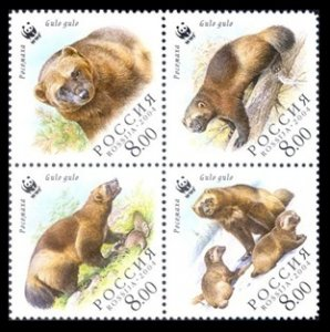 Russia MNH Block 1198-1201 Wolverine Bear WWF Fauna 2004