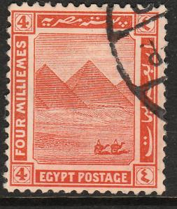 EGYPT 53, 4m GIZA PYRAMIDS. USED  F. (337)