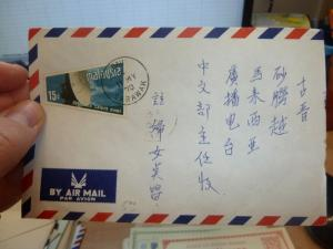 Sarawak 1970 15c Space stamp Bau A/M (67beh)