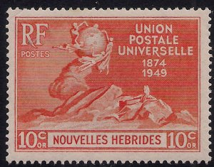 New Hebrides 1949  KGV1 10ct Orange ( French ) Umm SG F77 ( R242 )