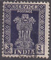 India O113 Hinged Used 1950 Capital of Asoka Pillar