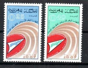 1967 - Morocco - Mediterranean Games, Tunis 1967- Sport - Stadium-  Set 2V.MNH**
