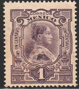 MEXICO 310, 1c INDEPENDENCE CENTENNIAL. MINT, NH. F-VF.