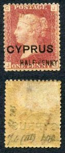 Cyprus SG9 half-penny on 1d red Plate 205 M/M Cat 400 pounds