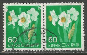JAPAN 1245 VFU PAIR Z3917