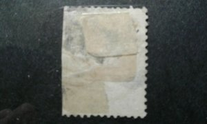 Norway #7 used trimmed e203 7523