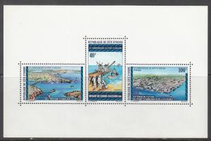 Ivory Coast, Sc # 399 (2), MNH, 1975, Harbor