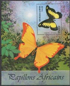 NW0330 2001 BENIN FLORA & FAUNA BUTTERFLIES MICHEL 17 EURO BL MNH