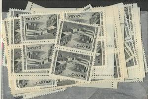 Canada - 1964 Charlottetown Conference X 100 mint #431