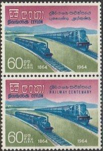 Ceylon, #383a  MH From 1964