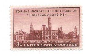 USA 1946 - MNH - Scott #943 *
