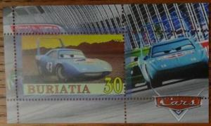 BURIATIA SHEET DISNEY CARS