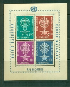 Albania #612a (1962 Malaria sheet perforate) VFMNH CV $30.00