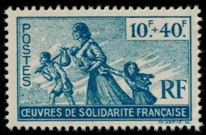 French Colonies #B7 M/NH 25% of SCV $5.25 **FREE Domestic SHIPPING**