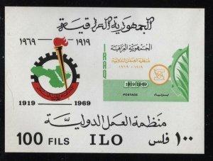 Iraq 1969 International Labor Organization S/S Sc# 498a NH