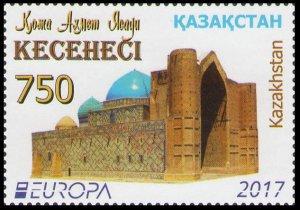2017 Kazakhstan 1024 Europe CEPT / Locks