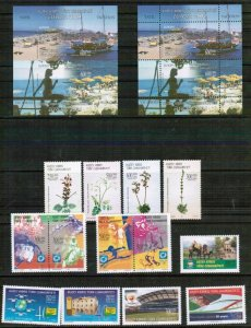 2004 UNMOUNTED MINT YEARLY  SET TURKISH CYPRUS