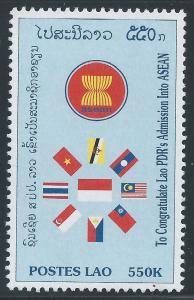 Laos - SC# 1359 - MNH - SCV $1.00