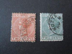 Ceylon 1884 Sc 85,6 FU