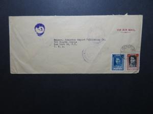 Persia 1945 Dual Censor Cover to USA / Light Creasing / US SHIPPING ONLY -Z10819