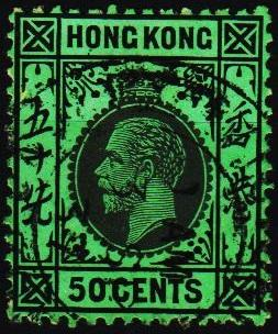 Hong Kong. 1912 50c S.G.128 Fine Used