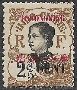FRANCE OFFICES IN TCHONGKING CHINA 1919 4/5c on 2c Sc 52 MH