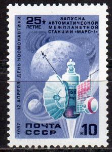 Russia #5545-47 MNH CV$1.05