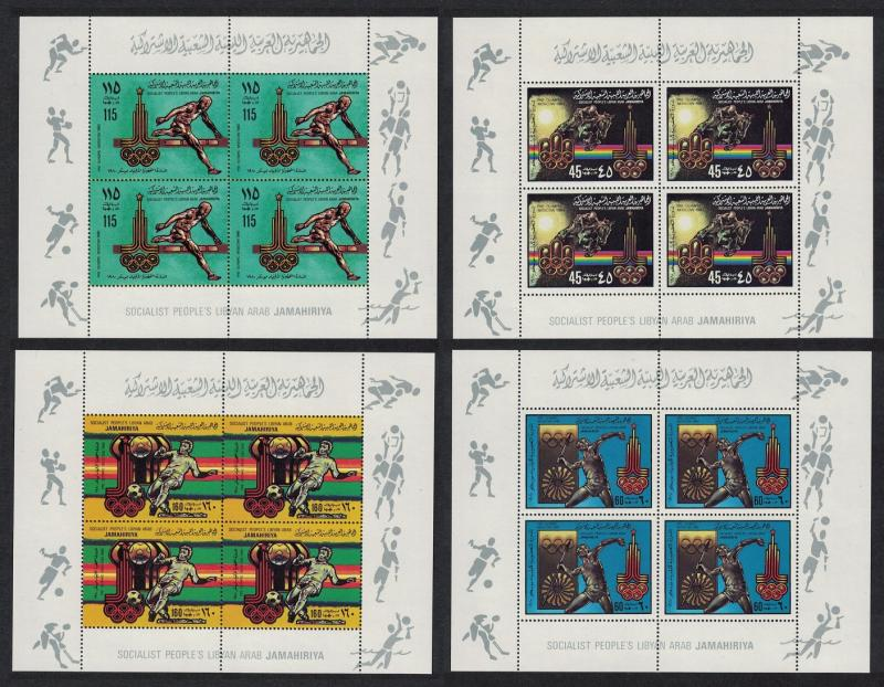 Libya Summer Olympic Games Moscow Pre-Olympics 4 Sheetlets SG#939-942