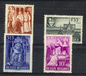Belgium Scott B447-B450 Mint NH (Catalog Value $18.00)